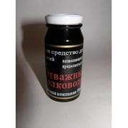 Препарат для повышения потенции Отважный Полководец- потенция и лечение простатита. 10 капсул упаковка фото