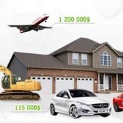 Оценка транспортных средств,Оценка автомобилей фото
