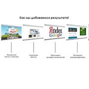 Создание продающих сайтов, landing page фото