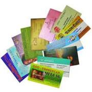 Офсетная печать (визитки, флаера, буклеты, каталоги) фото