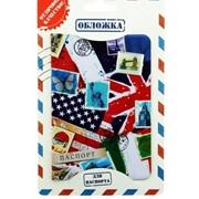 Обложка Для Паспорта Марки фото