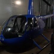 Robinson R-44 Raven I, 2006г, Общий налет: 3437,3 л.ч. Налет после overhaul (04.2011)– 1237,3 ч фото