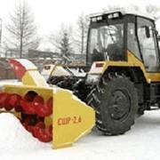Тракторы, Трактор со снегоочистителем СШР-2,6 РТ-М-160, Трактор со снегоочистителем. фото