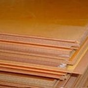 Стеклотекстолит КАСТ-В 0,5 мм фото
