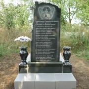 Памятник гранитный модель -2 фото
