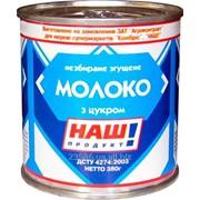 Молоко сгущенное гост, код: 0109000 фото