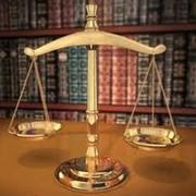 Услуги юристов, адвокатов по пенсионному праву фото