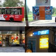 Реклама на транспорте и в транспорте во всех городах Западной Украины цена, купить, Ровно,Таир, Украина фото