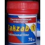 Герметик резьбовой ZAKZAB - 3, Герметик резьбовой фото