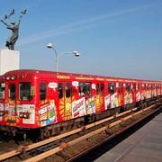Брендирование вагонов Киевского метрополитена фото