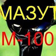 Мазут М-100 фото