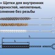 Щетки для внутренних поверхностей, неплетеные IBU, Исполнение без резьбы фото