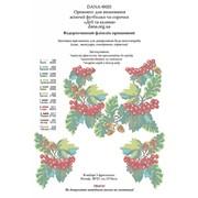 Схема для вышивки бисером на водорастворимом флизелине Дуб и калина фото