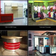 Проектирование магазинов фото