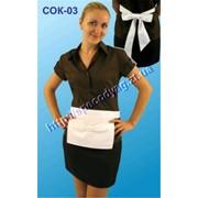 Костюмы для официантов и барменов Модель СОК-03 фото