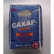 Сахар-песок, расфасованный в потребительскую упаковку (бумажный пакет) по 2 кг фото