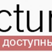 Видео лекции по микроэкономике с переводом фото