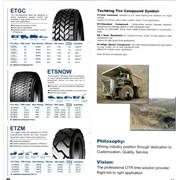 Импортные шины для портовой и погрузочной техники фото