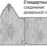 Панель кровельная СТБ 1806-2007, толщина 80 мм фото