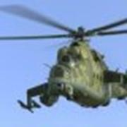 Ударный вертолет Ми-24 фото