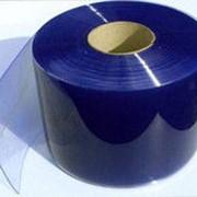 Лента ПВХ 50 метров REF.135 синяя прозрачная 200х2 фото