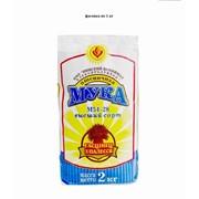 Мука пшеничная высшего сорта М54-28 Гасцiнец з Палесся, фасовка по 1 кг фото