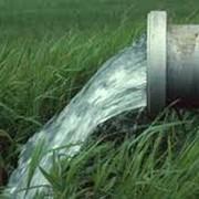 Дозвіл та ліміти на утворення та розміщення відходів (Разрешение и лимиты на создание, размещение отходов в Украине) фото