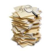 Комплексный бухгалтерский учет и аудит всех видов деятельности. фото