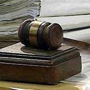 Юридические услуги Киев цены фото