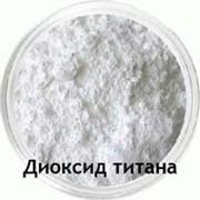 ДИОКСИД ТИТАНА МАРКИ CRIMEA TiOx-280 фото