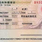Авиабилеты и визы. фото