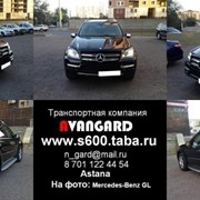 Аренда Mercedes-Benz GL 550 черного цвета для любых мероприятий фото