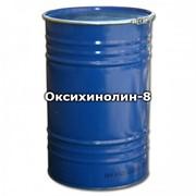 Оксихинолин-8 фото