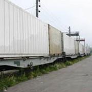 Отправка и прием вагонов фото