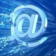 Доступ к сети Интернет по выделенной линии. фото