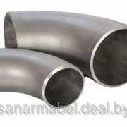 Отвод нержавеющий бесшовный Ду42,4х2,6 стальной 90гр. фото