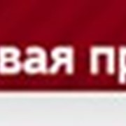 Реклама в деловой прессе Киев фото