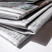 Газета Комсомольская правда фото