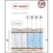 Матрац пружинный Велам Стронг-Лайт 200х140 фото