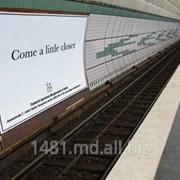 Реклама в метро. фото