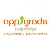 Создание сайта с нуля под ключ и разработка мобильного приложения Бесплатно фото
