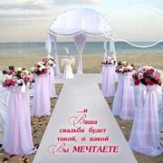 Украшения для свадьбы! фото