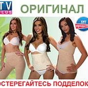 Биокерамическое белье Fir Slim ( Фир Слим ) в Казахстане L-XL / 48-50 фото