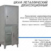 Металлический шкаф для архива фото
