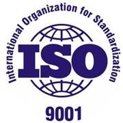 Разработка и внедрение ISO фото