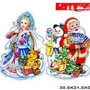 Новый год наклейка 2вида вн:c21283 размер:30,5х21,5х0,3см фото