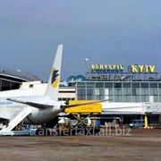 Такси Харьков-Борисполь, Борисполь-Харьков. фото