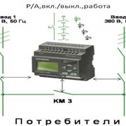 Автоматика ввода резерва (АВР) с применением микроконтроллера LOGO! Siemens фото