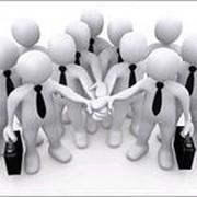 Услуги по повышению квалификации персонала в области ИСО фото