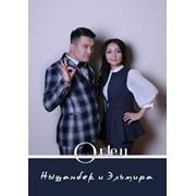 Двуязычные ведущие Нышанбек и Эльмира фото
